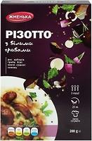 Фото Жменька ризотто с белыми грибами 200 г