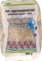 Фото Кожен День круглозернистый шлифованный 1 кг