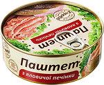 Фото L'appetit паштет из говяжьей печени 240 г