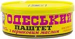 Фото Онисс паштет печеночный со сливочным маслом Одесский 240 г