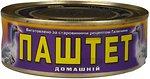 Фото Галицький смак паштет с гусиным мясом Домашний 250 г