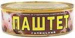 Фото Галицький смак паштет из свинины Галицкий 250 г