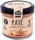Фото Pata Negra паштет из свиной печени и ветчины Классический 110 г