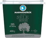 Фото Marmarabirlik маслины вяленые 2XS 400 г