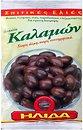 Фото Ilida оливки бурые с косточкой Kalamata 250 г