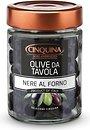 Фото Cinquina маслины черные печеные Nere Al Forno 314 мл
