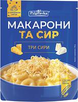 Фото Приправка Макароны Три сыра 150 г