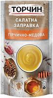 Фото Торчин салатная заправка Гірчично-медова 140 г