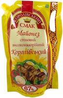Фото Королівський смак майонез Королівський 67% 1.2 кг