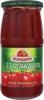 Фото Помидора паста томатна 33 помідора 25% 460 г