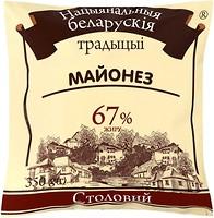 Фото Национальные Белорусские традиции майонез Столовий 67% 350 г