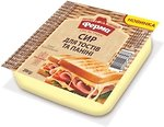 Фото Ферма Сыр для тостов и панини фасованный 200 г