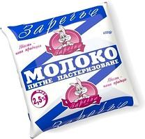 Фото Заречье Молоко пастеризованное 2.5% 450 мл