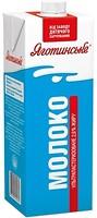 Фото Яготинське молоко ультрапастеризованное 2.6% п/п 950 мл