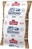 Фото Ферма Молоко ультрапастеризованное 2.5% п/э 900 мл