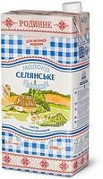 Фото Селянське Молоко ультрапастеризованное Семейное 2.5% 2 л