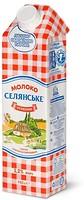 Фото Селянське Молоко ультрапастеризованное Особенное 3.2% 950 мл