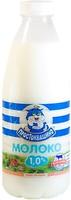 Фото Простоквашино Молоко пастеризованное 1% 900 мл