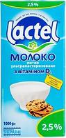 Фото Lactel молоко ультрапастеризованное с витамином D3 2.5% 1 л