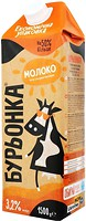 Фото Бурьонка Молоко ультрапастеризованное 3.5% 1.5 л