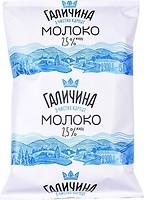 Фото Галичина молоко ультрапастеризованное 2.5% п/э 900 мл