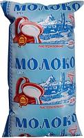 Фото Балмолоко Молоко пастеризованное 2.5% 900 мл