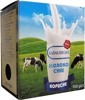 Фото Балмолоко Молоко сухое 1.5% 150 г