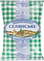Фото Селянське молоко ультрапастеризованное 1% 900 мл