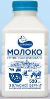Фото Агромол молоко пастеризованное 2.5% 520 мл