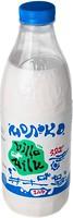 Фото Villa Milk пастеризованное 3.2% 1 л