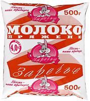 Фото Заречье Молоко топленое 4% 450 мл
