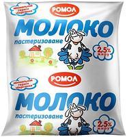 Фото Ромол Молоко пастеризованное 2.5% 450 мл
