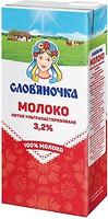 Фото Словяночка Молоко ультрапастеризованное 3.2% 1 л