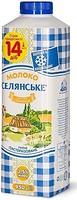 Фото Селянське Молоко пастеризованное 2.5% 950 мл
