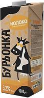 Фото Бурьонка Молоко ультрапастеризованное 3.2% 1 л