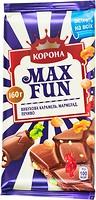 Фото Корона молочный Max Fan взрывная карамель, мармелад и печенье 160 г