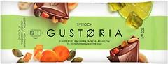 Фото Світоч молочный Gustoria с морковью, семенами тыквы, арахисом и желейными кусочками 100 г
