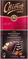 Фото Світоч черный Десерт со вкусом марципана и миндаля 90 г