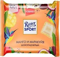 Фото Ritter Sport белый Манго и маракуйя (Weisse Mango Maracuja) 100 г