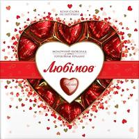Фото Любимов ореховое пралине в молочном шоколаде 125 г