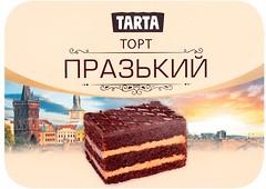 Фото Tarta торт Пражский 330 г