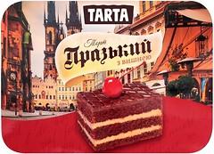 Фото Tarta торт Пражский с вишней 330 г