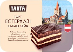 Фото Tarta торт Эстерхази 330 г