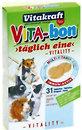Фото Vitakraft Vita-Bon витамины для грызунов 31 таблетка