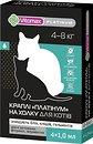 Фото Vitomax Капли Platinum для кошек 4-8 кг 4 шт.