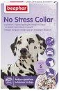 Фото Beaphar Антистресс для собак No Stress Collar 65 см (13229)