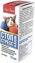 Фото Api-San Успокаивающее средство для кошек Стоп-стресс 10 мл
