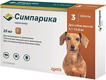 Фото Zoetis Таблетки Симпарика (Simparica) 20 мг, 5-10 кг 3 шт