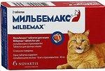 Фото Novartis Таблетки Мильбемакс (Milbemax) для крупных кошек 2 шт