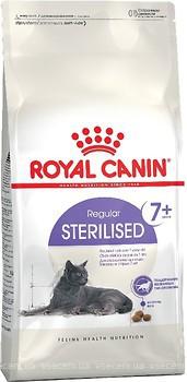 Фото Royal Canin Sterilised 7+ 1.5 кг